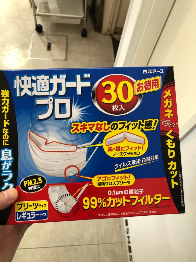 マスクをする毎日で、思うこと