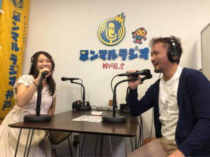 COSMOS代表吉田出演のラジオオンエアされました